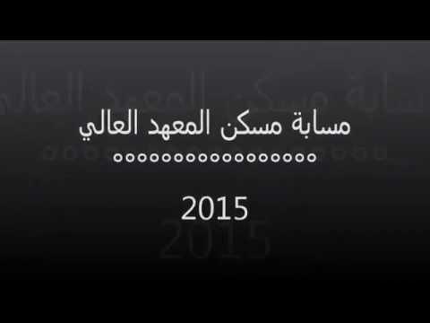 001. Lomba MIM 3 2015 (Opening)