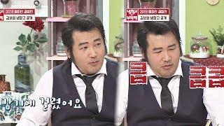 (큽큽) 김보성(Kim Bo-sung), 매운맛과의 의리!! 매워서 기침하는 거 아냐;;  냉장고를 부탁해 208회