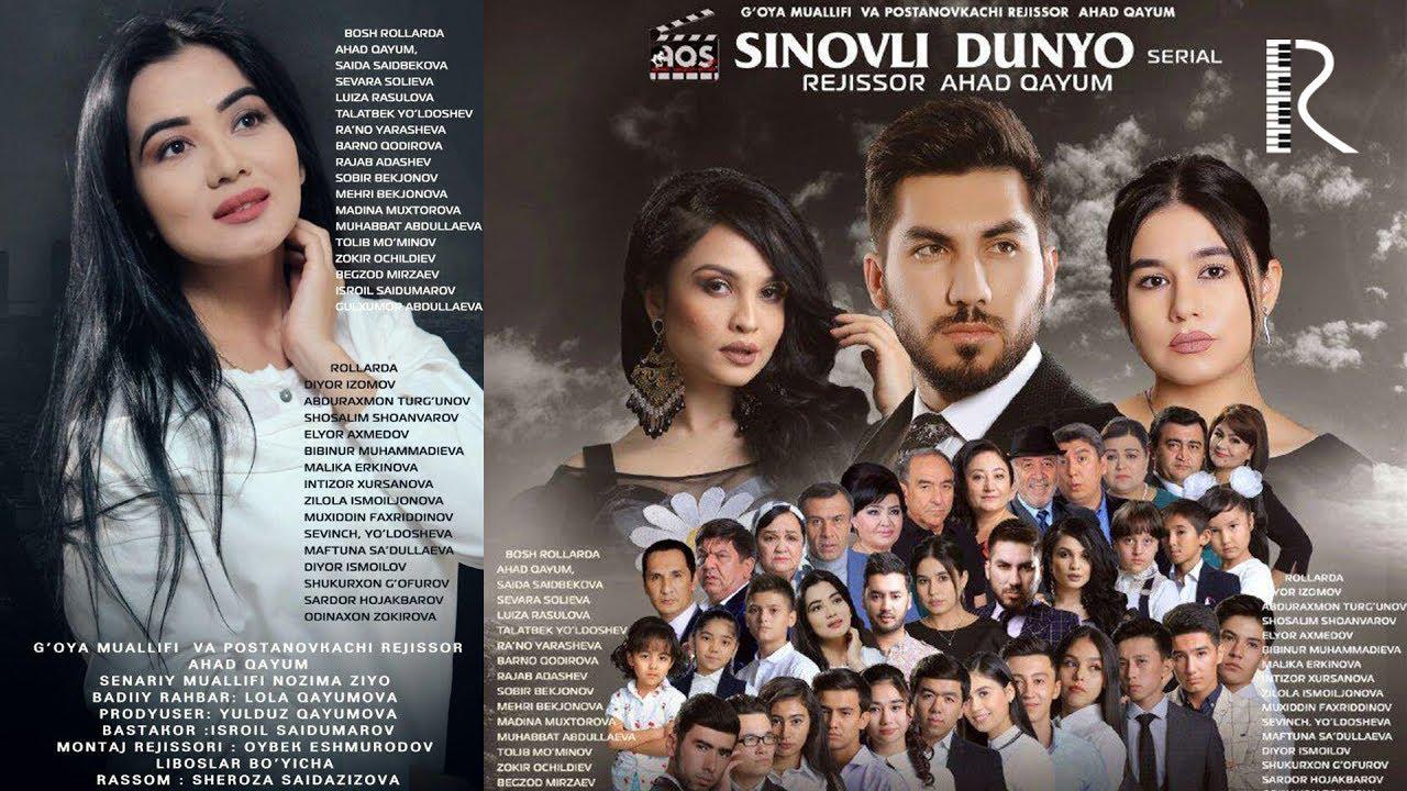 Sinovli dunyo (o'zbek serial) | Синовли дунё (узбек сериал) 11-qism