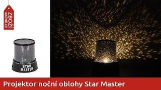 Generátor noční oblohy Star Master(Dnes si pro internetový obchod Zboží Akčně.cz představíme generátor noční oblohy Star Master. Zařízení, které vykouzlí na stěnách a stropě iluzi hvězdné ..., 2014-11-28T15:38:07.000Z)