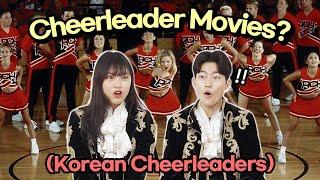 Korean Cheerleaders Watch American Cheerleader Movie for the First Time!!