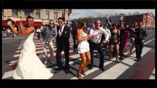 свадебный клип. Танцуют ВСЕеее