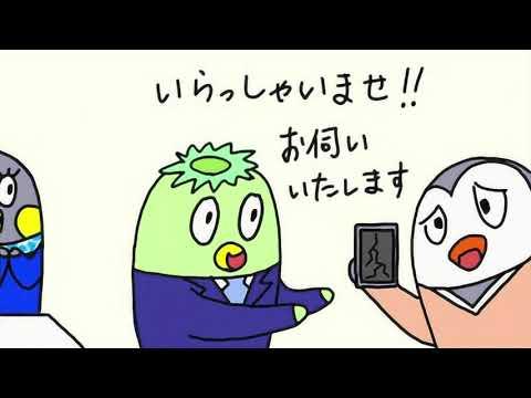 株式会社パナハ-トタカハシ企業紹介動画サムネイル