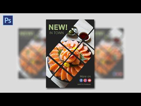 EP14 สอนทำโปสเตอร์อาหาร ง่ายๆ สวยๆ ด้วย Photoshop