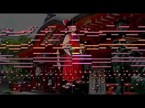 [UUtL] Eternal Shrine Maiden ~ Illusiory Maiden - Boss 4A