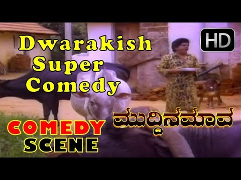 Dwarkish Super comedy | Kannada Comedy Scenes | Muddina Mava Kannada Movie | Shashikumar
