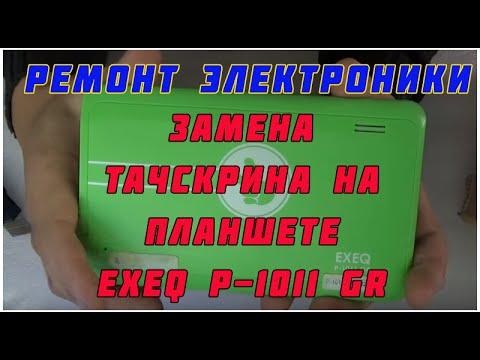 Прошивка Alcatel Onetouch POP C7 7041D не включается