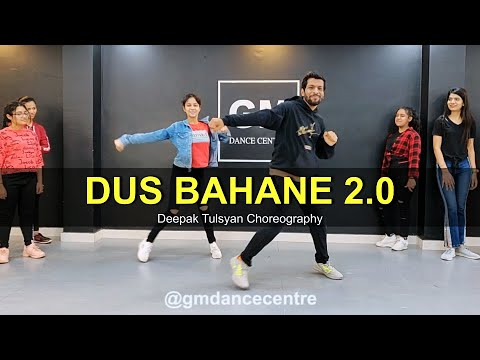 Dus Bahane 2.0 – Dance Cover | Class Video | Deepak Tulsyan Choreography G M Dance | Baaghi 3