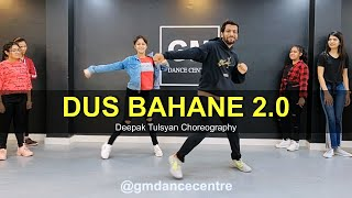 Dus Bahane 2.0 - Dance Cover | Class Video | Deepak Tulsyan Choreography G M Dance | Baaghi 3