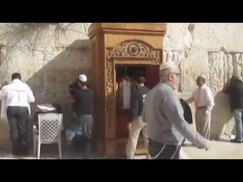 A tour of the Western Wall (Wailing Wall), Jerusalem. Tour guide: Zahi Shaked. January 17, 2013