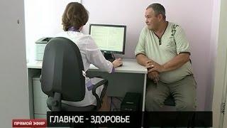 Свердловские медики призывают: все на бесплатный <b>медосмотр</b> ...