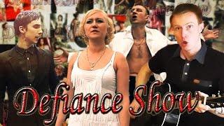 Defiance Show - Убитые плохим сюжетом