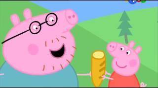 Свинка Пеппа-Отдых на природе