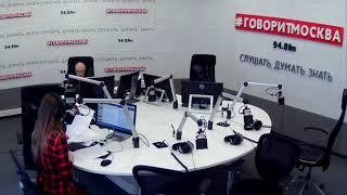 Смотреть видео Новости 19 февраля 2018 года на 14:00 на Говорит Москва онлайн