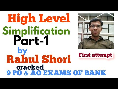 Simplification trick Part-1 by Rahul shori for any Bank Po /AO /Clerk exams