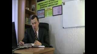 Адвокат ст  157 УК Украины нарушение избирательных прав