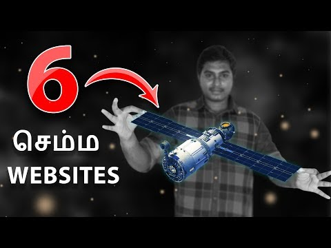 6 செம்ம Websites | 6 Useful Websites in 2018