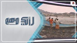محكمة صومالية تحكم على صيادين يمنيين بغرامة مالية ومصادرة قواربهم