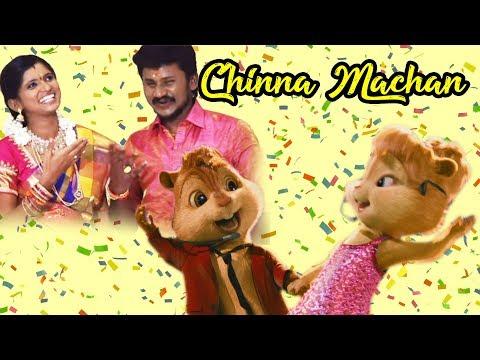 Chinna Machan enna pulla - Video | Chipmunks version