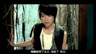 張芸京 Jing Chang - 相反的我 The Opposite Me (官方完整版MV)