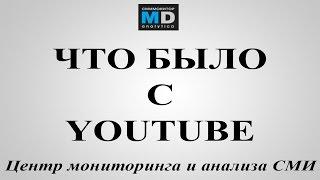 Роскомнадзор объясняет - АРХИВ ТВ от 29.01.15, Москва-24
