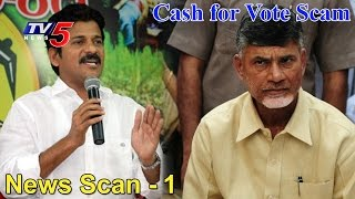 Debate On Fresh Probe In Cash For Vote Scam | News Scan #1 | Telugu News | TV5 News