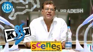 Kick Movie Scenes || Shaam, Kota Srinivasa Rao plan to arrest Ravi Teja || Ravi Teja, Ileana