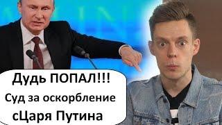 Сша И Китай Умыли Россию! Рогозину Помешал Гагарин И Счётная Палата Рф