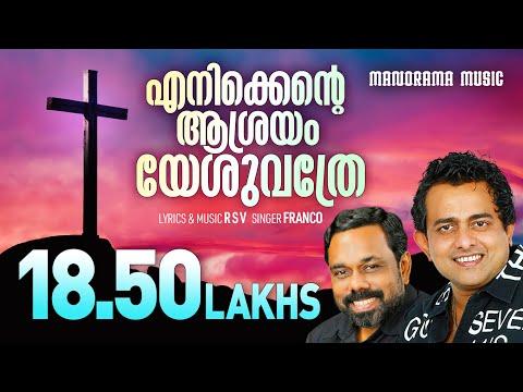 Enikkente Asrayam Yesu Athre | R S Vijayaraj | Franco | Golden Hits | Aby Salvin