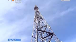 Иркутская область полностью перейдет на цифровое телевидение в июне 2019 го года