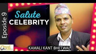Video Kamali Kant Bhetwal    Salute Celebrity    Ep 9    Jhamke Guleli download MP3, 3GP, MP4, WEBM, AVI, FLV Juli 2018