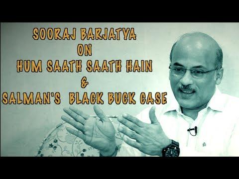 Sooraj Barjatya On Hum Sath Sath Hain and the Hurtful Memories of Black Buck case Mp3
