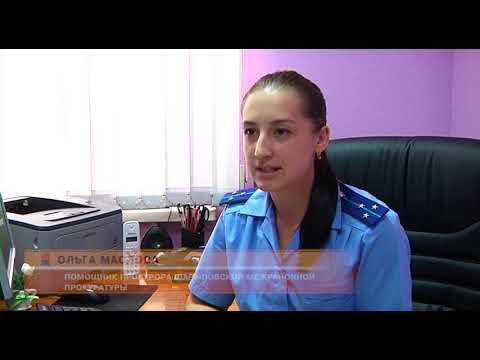 В Шарыповском районе заведующая детским садом осуждена за мошенничество и превышение полномочий