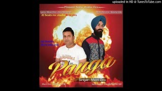 panga mp3 song
