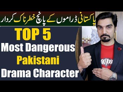Top 5 Most Dangerous Pakistani Drama Characters | ARY DIGITAL | Har Pal Geo | MR NOMAN ALEEM