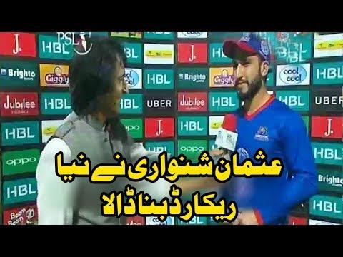 Usman Shinwari Nay New Recorde Bana Dala | Islamabad United | HBL PSL 2018