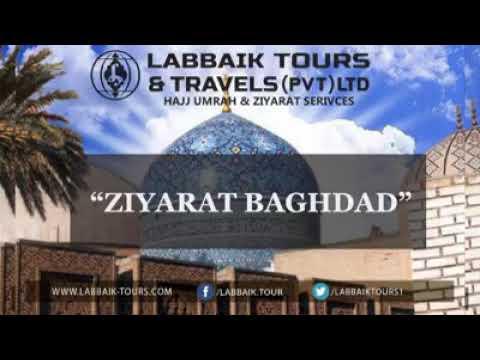 Ziyarat Baghdad
