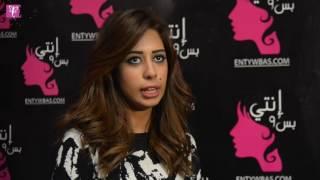 خاص بالفيديو.. 'شيرين العدوي' وكواليس التتويج في مسابقة العارضات بأكاديمية 'T4C'