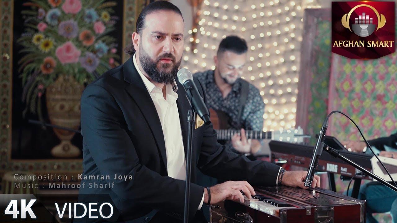Kamran Joya - Shad Bashad  OFFICIAL VIDEO