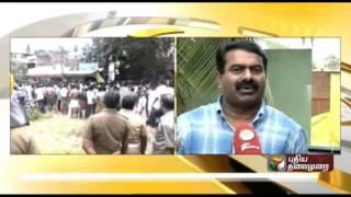 TN Politician's spoke about Sasi Perumal dies while holding anti-liquor spl video news 01-02-2015 Puthiyathalaimurai tv