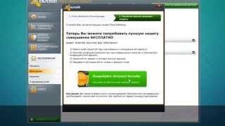 Рейтинг антивирусов и Как установить Avast(Рейтинг бесплатных антивирусов: http://www.compgramotnost.ru/zdorove-kompyutera/rejting-besplatnyx-kompyuternyx-antivirusov В Видео приведен ..., 2014-06-07T15:30:57.000Z)