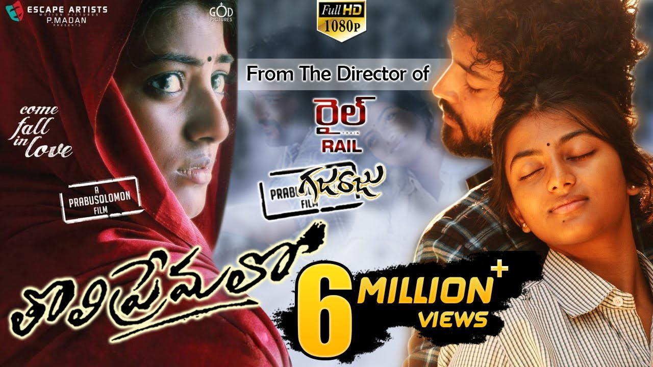 Download Tholi Premalo Full Movie - Latest Telugu Full Movies - Chandran, Anandhi - Prabhu Solomon