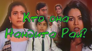 Индийский фильм 1999г.