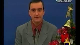 Най-кратката новинарска емисия