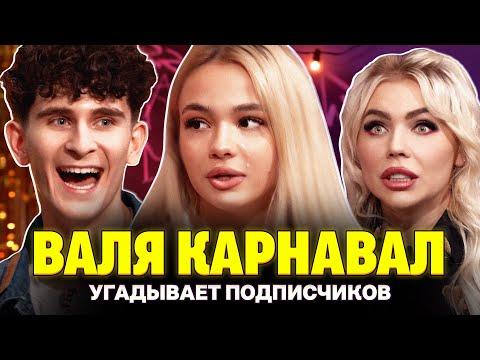 Карина Кросс и