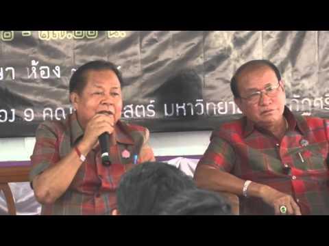 25581018_โครงการสัมมนาทางภาษาไทย 01