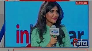Sudhanshu Chaturvedi: Narendra Modi's euphoria is unbelievable   India News Manch
