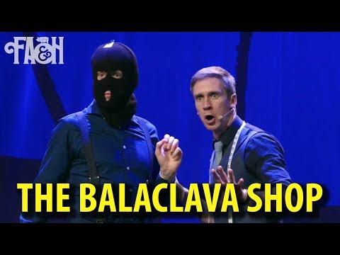 The Balaclava Shop LIVE - Foil Arms and Hog