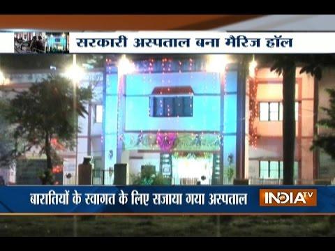 Kanpur: Govt Hospital Staff Arranged Marriage In Emrgency Ward