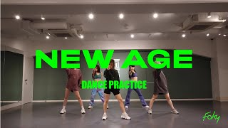 【Dance Practice Video】FAKY / NEW AGE